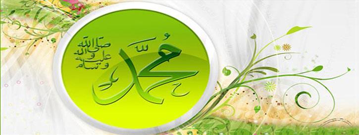 حقیقت محمدی (ص) و دعای نماز عید فطر